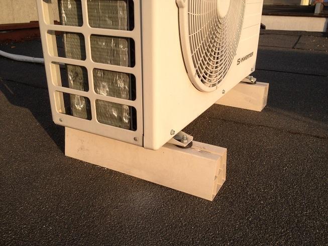 bodenkonsole pvc 450 mm halterung split f r klimaaussenger t klimaanlagen klima raflik. Black Bedroom Furniture Sets. Home Design Ideas